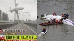 ASSISTA: Avião cai em rio em Taiwan e mata pelo menos 31