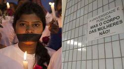 Estupros na USP: Estudante seria o autor de pelo menos 5 casos, diz