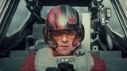 Assista ao teaser trailer de Star Wars: Episódio