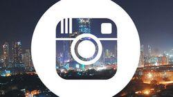 26 contas de Instagram incríveis que vão expandir sua visão de