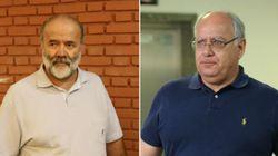 Vaccari e Duque são acusados de 24 operações de lavagem de