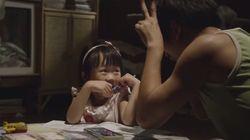 ASSISTA: Este comercial sobre pai e filha é