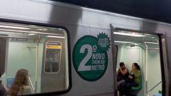 Metrô de SP vai contar com publicidade contra assédio