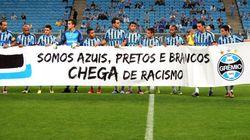 ASSISTA: Torcedores do Grêmio voltam aos cantos racistas após polêmica com
