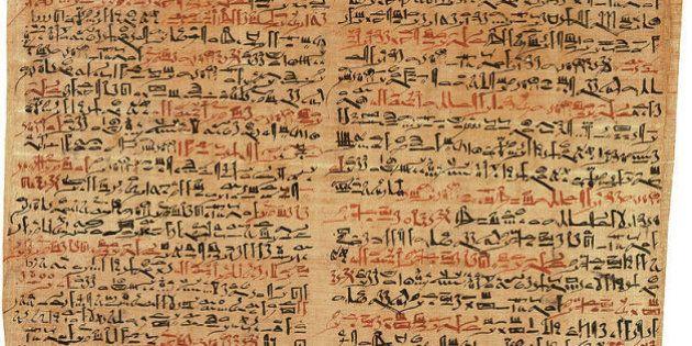 Descoberto remédio egípcio milenar contra a