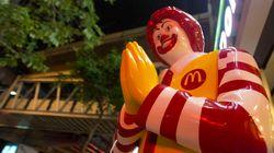 McDonald's suíço exibe pornô a clientes