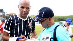 Corinthians cria programa de fidelidade 'popular' por