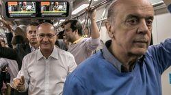 Cartel do Metrô em SP: Justiça bloqueia R$ 600 milhões de
