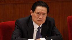 Por que os líderes chineses consideram a corrupção um pecado