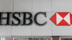 Operação do HSBC no Brasil registrou prejuízo recorde em