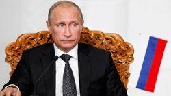 Novas sanções da União Europeia afetam setor petroleiro da