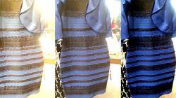 Afinal, qual é a REAL cor do vestido que quebrou a