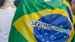 Marco Aurélio Mello: 'O sistema não