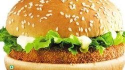 'Caro McDonald's: por favor, faça um hambúrguer