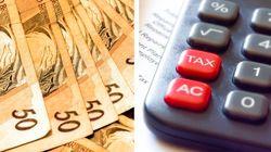 BC eleva taxa básica de juros em 0,5 ponto percentual para 12,75% ao