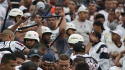 STJD pode punir Corinthians e mais três clubes por incidentes na