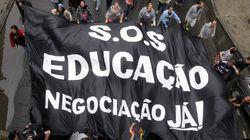 MEC não vê perspectivas para aumentar salário de professores a curto
