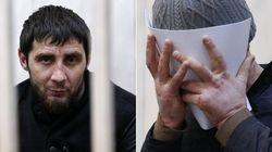 Polícia russa prende dois suspeitos por morte de