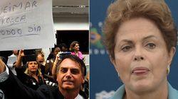 Bolsonaro entra com pedido de impeachment de Dilma para cumprir 'vontade do
