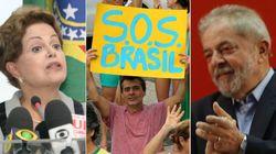 Efeito protestos: Dilma se reúne com Lula e convoca reuniões de
