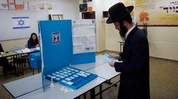 Israelenses vão às urnas em eleição
