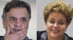 Com 'petição errada', oposição tem pedido para investigar Dilma