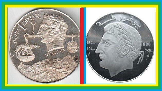 Jugurtha :A droite pièce de Monnaie Algérienne 1994/ A gauche Tunisienne