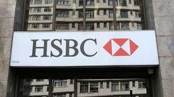Confirmado: HSBC vende operação no Brasil e corta milhares de