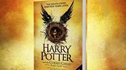 Atenção, potterheads! Peça de 'Harry Potter' será publicada em novo livro da