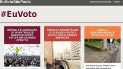#EuVoto: ferramenta online quer aumentar participação do cidadão na