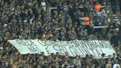 Solução da PM para protestos da torcida do Corinthians foi a de sempre: