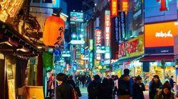 Japão oferece bolsas de estudo para jovens brasileiros; veja como se
