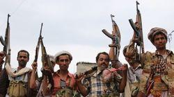 Armas brasileiras podem ter sido usadas por forças sauditas na guerra do