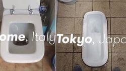 ASSISTA: Volta ao mundo em 21 banheiros