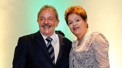 Enquanto contas do PT em MG são reprovadas, 'sítio de Lula' rende novos