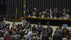Congresso Nacional mantém veto ao reajuste de 78% do salário do