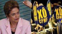 Dilma Rousseff recua e desiste de mandar recriar a