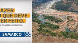 Samarco vai ter que explicar a MPF propaganda estimada em R$ 3 milhões na