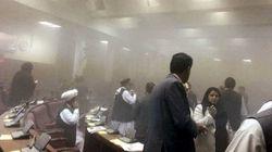 FOTOS: Taleban ataca Parlamento