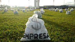 Proposta de reduzir tamanho do Congresso ganha apoio, mas relator é