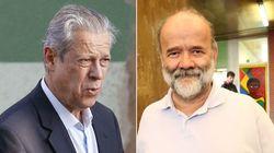 Lava Jato: PF indicia José Dirceu, a filha, o irmão dele, João Vaccari e outros
