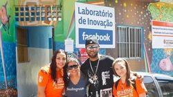Facebook na Comunidade: Por dentro do laboratório da rede social em