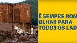 É tudo verdade, Samarco? Propaganda de TV de R$ 3 milhões é alvo do