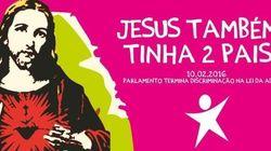 Para celebrar adoção por gays, partido português lança cartaz: 'Jesus também tinha dois
