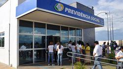 INSS fará concurso público para 1,1 mil vagas; salários de até R$ 7,4