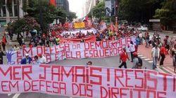 'Não é com porrada que o povo vai recuar'. MTST ocupa escritório da Presidência em