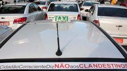 Acabou a 'carona'? Vereadores de São Paulo proíbem o aplicativo