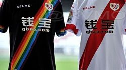 Equipe espanhola de futebol cria 'uniforme arco-íris' contra a