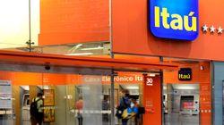 Itaú é condenado por orientar caixa a esconder dinheiro de oficiais da