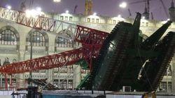 Queda de guindaste mata dezenas na Grande Mesquita de